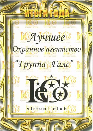 "Virtual Club ""Le Co*****"""